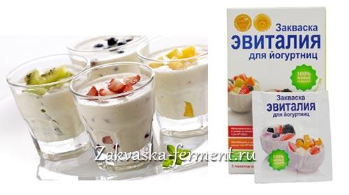 Закваска Эвиталия для йогуртниц