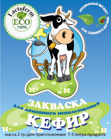 zakvaska-laktoferm-kefir