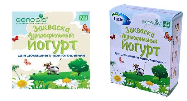 Сухая закваска Lacto Line Genesis Ацидофильный йогурт для домашнего приготовления фото