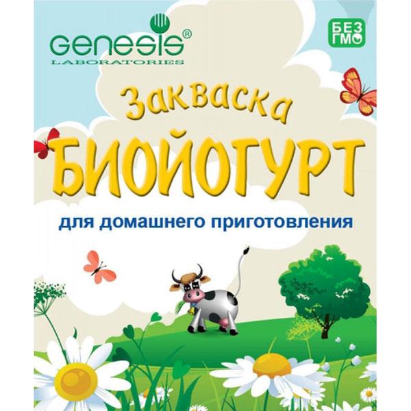 zakvaska-biojogurt-genesis-opisanie-otzyvy