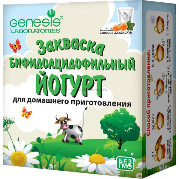 zakvaska-genezis-dlya-bifidoacedofilnogo-jogurta-1
