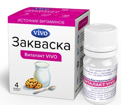 Витолакт Виво