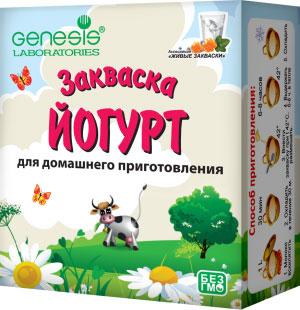 zakvaska-jogurt-genesis-1