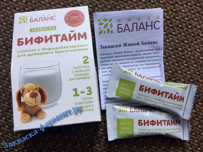 zakvaska-bifitajm-zhivoj-balans-opisanie-recept-otzyvy-1